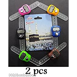 2 Digital Electronic LCD Tasbih Finger Tally Counter Islamic Zikr Islam Muslim