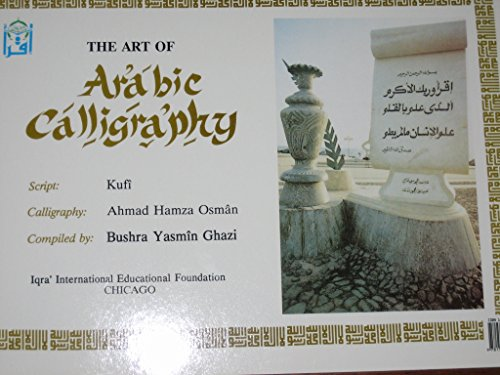 Price comparison product image The Art of Arabic Calligraphy (Kufi Script)