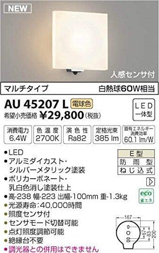 AU45207L 電球色LED人感センサ付アウトドアポーチ灯 B01GCAX3P0 12680