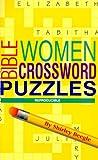 Bible Women Crossword Puzzles, Shirley Beegle, 0784704562