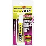 セメダイン:BBX 20ML na-007