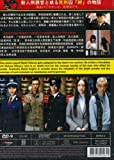 2010 Japanese Drama : Mori No Asagao w/ English Subtitle
