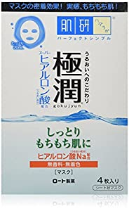 Hada Labo Rohto Goku-Jun Hyaluronic Facial Mask