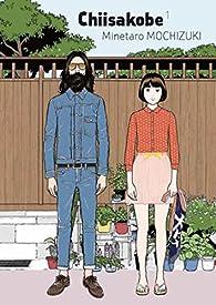 Chiisakobé, tome 1 par Minetaro Mochizuki