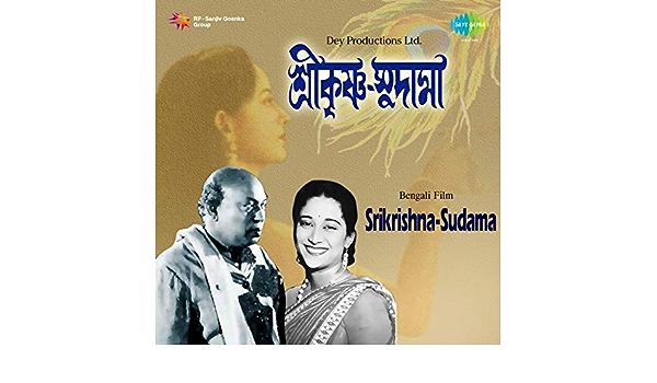 Hari Darshan Abhilashi By Robin Majumdar On Amazon Music Amazon Com