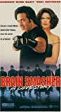 Brain Smasher... A Love Story [VHS]