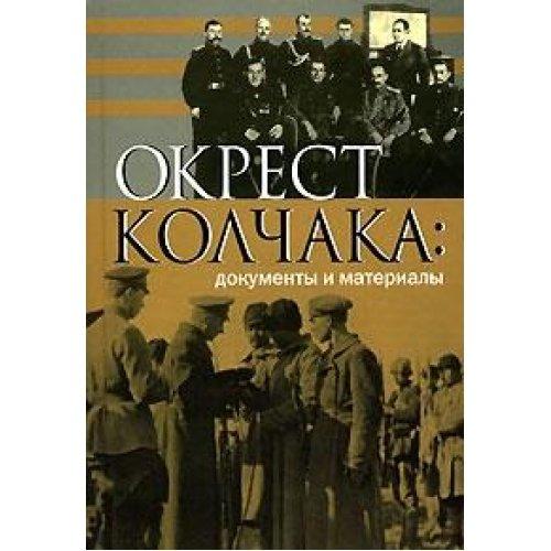 Download Okrest Kolchaka. Dokumenty i materialy pdf