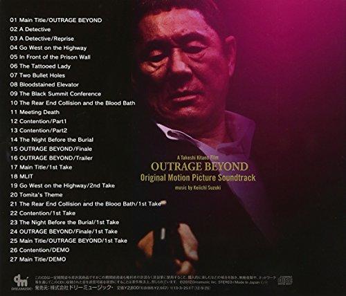 Movie Outrage Beyond Original Soundtrack