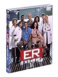 [DVD]ER 緊急救命室 IV 〈フォース・シーズン〉 セット1 [DVD]