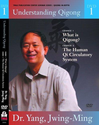 Understanding Qigong DVD1: Dr. Yang ()