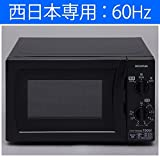 Appliances : IRIS OHYAMA IRIS OHYAMA -for exclusive use of West Japan: 60Hz- Microwave oven IMB-T173-6-B Japan us