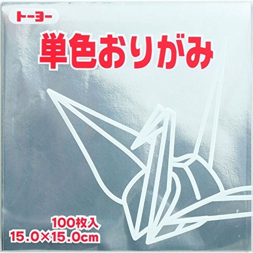 Toyo Origami Paper Single Color - Silver - 15cm, 100 (Silver Origami)
