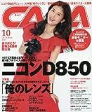 CAPA(キャパ) 2017年 10 月号 [雑誌]