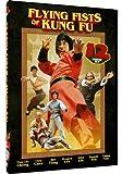 Flying Fists of Kung Fu - 12 Movie Set: 7 Steps of Kung Fu - 18 Fatal Strikes - Wu Tang Magic Kick + 9 more!