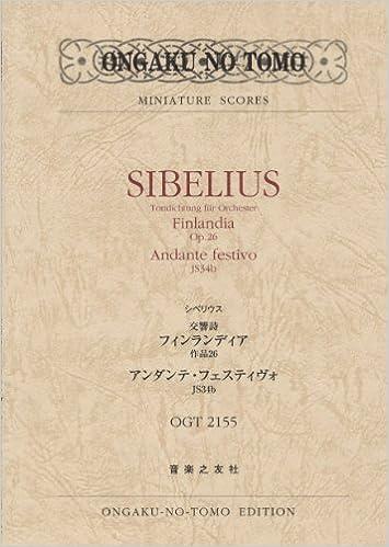 OGT-2155 シベリウス/交響詩フィンランディア 作品26 ほか (OGT 2155 ...