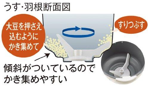 BS-EB10-WB White ? one machine mochi Mochitsuki force ZOJIRUSHI microcomputer