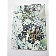 ARTBOOK ANGEL CAKE