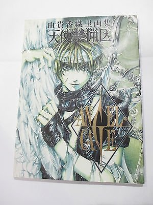 Artbook Angel Cage Broché – 12 avril 2006 Y Kaori Pika Edition 2845995954 Comics & mangas