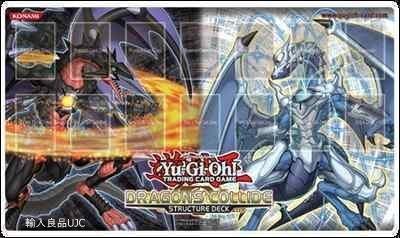 Light Dark Dragon Deck Yugioh - 7