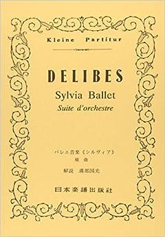 No.238 ドリーブ シルヴィア組曲 (Kleine Partitur)