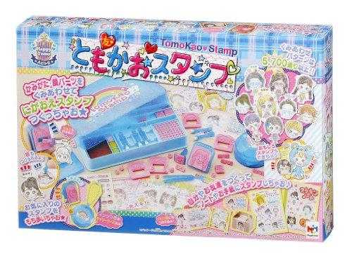 Tomokao Stamp