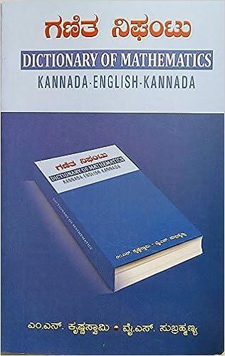 Buy Dictionary of mathematics Kannada english Kannada