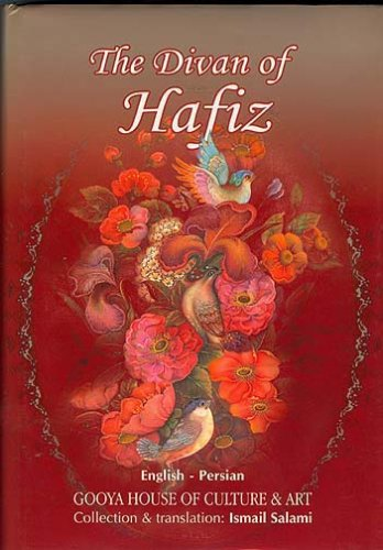Alidabaker on marketplace for Divan of hafiz