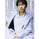 ELLE JAPON 2018年6月号 NAOTO 版