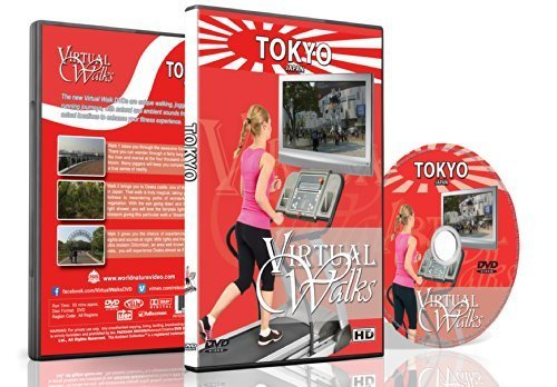 Fit Pack Dvd (Virtual Walks - Tokyo, Japan for indoor walking, treadmill and cycling workouts)