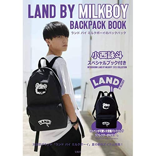 LAND BY MILKBOY BACKPACK BOOK 画像