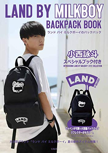 LAND BY MILKBOY BACKPACK BOOK 画像 A