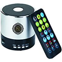 Quran Player Remote Control Speaker Coran 8gb