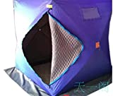 Ice Fishing Shelfter Tent Portable 239140