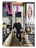 #3: Architectural Digest Magazine