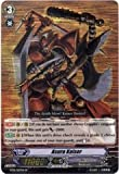 Cardfight!! Vanguard TCG - Asura Kaiser (BT01/S07EN) - Descent of the King of Knights by Cardfight!! Vanguard TCG