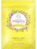 ママセレクト meguru(めぐる) ハーブティー ノンカフェイン 授乳中のママ 母乳 母乳育児 母乳ミルク 増加 2g×30包