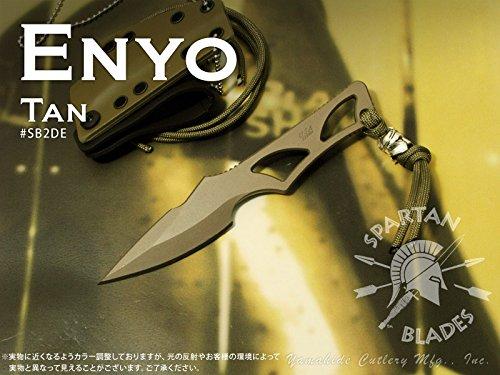 Spartan(スパルタン) #SB2DE エニヨ/タン ネックナイフ【日本正規品】 B0743628RC