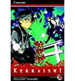 [(Kekkaishi: 32 )] [Author: Yellow Tanabe] [Jul-2012]
