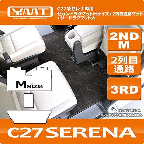 YMT 新型セレナ C27 2NDM+2列目通路+3RD大マット(1枚タイプ) ループチェック青黒 B01LZDANY4 仕様:1枚タイプ|ループチェック青黒 ループチェック青黒 仕様:1枚タイプ