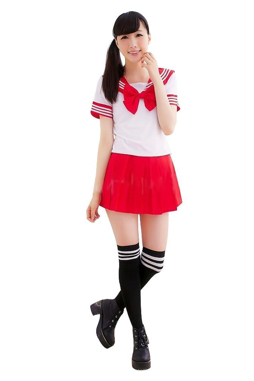 Amazon.com: Ninimour- Japan School Uniform Dress Cosplay Costume ...