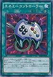 遊戯王カード SDKS-JP028 エネミーコントローラー(ノーマル)遊☆戯☆王 [STRUCTURE DECK -海馬瀬人-]