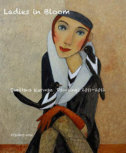 Buy  the catalogue of paintings by artist Svetlana Kurmaz on Amazon.com