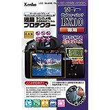 Kenko 液晶保護フィルム 液晶プロテクター SONY Cyber-shot RX10用 KLP-SCSRX10