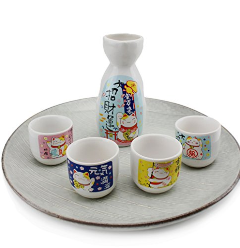 - Traditional Japanese Porcelain Sake Set ~ Japanese Maneki Neko Lucky Cat 4 Cups 1 Decanter / Carafe / Sake Set / House warming / Gift / Birthday Gift / Japanese / Wine Glass / Kitchen / Asian (F15708)