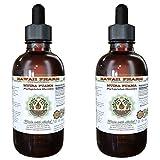 Muira Puama Alcohol-FREE Liquid Extract, Organic Muira Puama (Ptychopetalum Olacoides) Glycerite 2x4 oz
