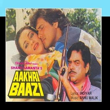 Aakhri Baazi 2 in hindi