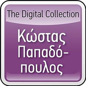 Amazon.com: Pote Tin Kiriaki (Never On Sunday): Kostas