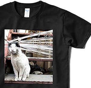 必死すぎるネコ Tシャツ A