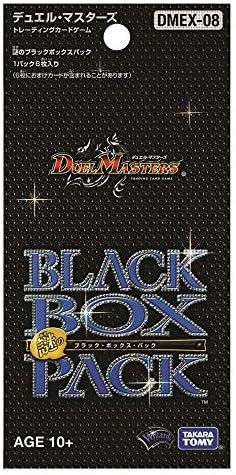 デュエマ ブラック ボックス 値段