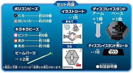アクアビーズ スター・ウォーズ スペシャル・フォース タイ・ファイターセット